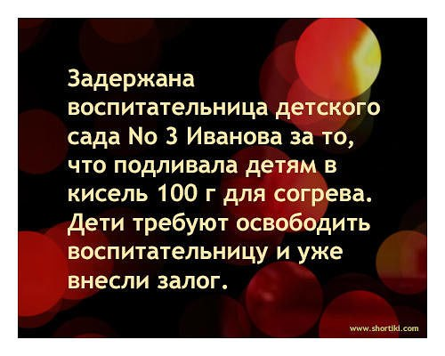 https://pp.vk.me/c622221/v622221825/6c90/qxwI_Ps-GFY.jpg