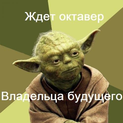 http://cs622221.vk.me/v622221912/1547/ZutiLDF4fFo.jpg