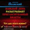 """Кинотеатр """"Волжский"""" Чебоксары"""