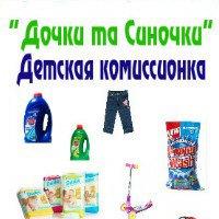 dis_ck_ua