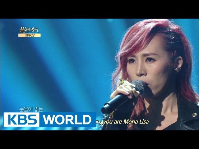 Kim Bada Seo Moontak - Mona Lisa | 김바다 서문탁 - 모나리자 [Immortal Songs 2]