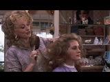 Steel Magnolias - Movie (1989) Julia Roberts