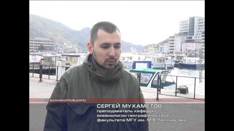 Московські студенти географи проводять дослідження в Севастополі і в Криму