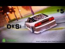 Gta Sa [MTA 5] Nissan 240SX Drift [OkSi]