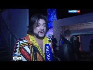 Ф.Киркоров о празднике песни на НВ