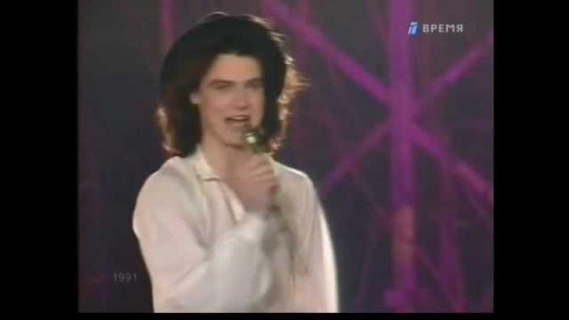 Юлиан Гудбай, принцесса 1991