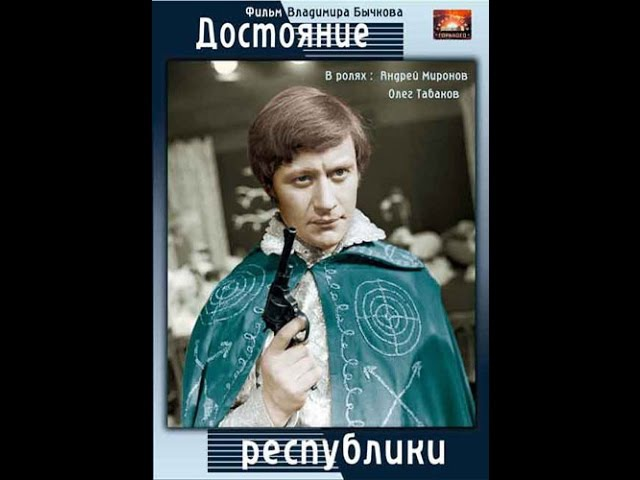 Один из лучших криминальных боевиков в истории советского кино