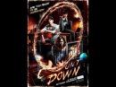 Обратный Отсчёт -триллер ужасы 2012