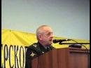 ч. 2. В.В. Квачков Главная спецоперация - впереди 21.06.2009 года VTS 01 2