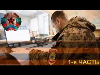 Полиция ЛНР разрешила еб#ть козу. Часть 1. Луганск