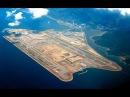 Инженерные идеи: Aэропорт Гонконга