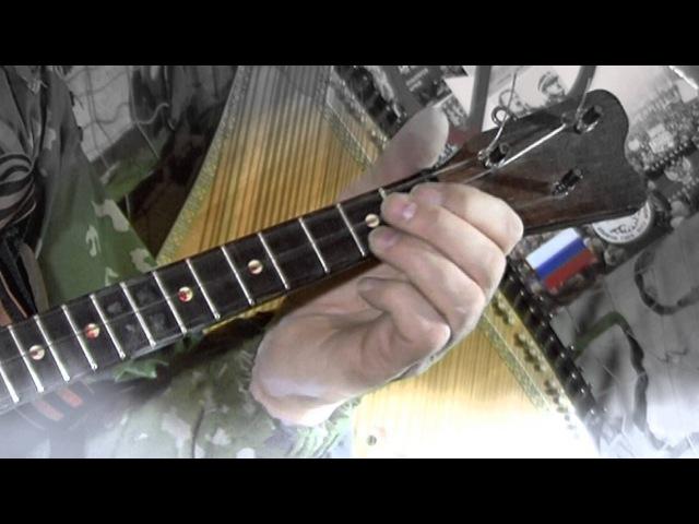 «Донбасские куплеты (ополченские)» - автор-исполнитель Евгений Бунтов, 2014