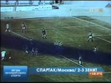Yuri Zheludkov The best goal of 1984 in the USSR (07.08) Spartak (Moscow) - Zenit (Leningrad) - 2-3