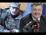 Игорь Безлер _Как власти торгуют оружием и куда идут 5 грн за смс
