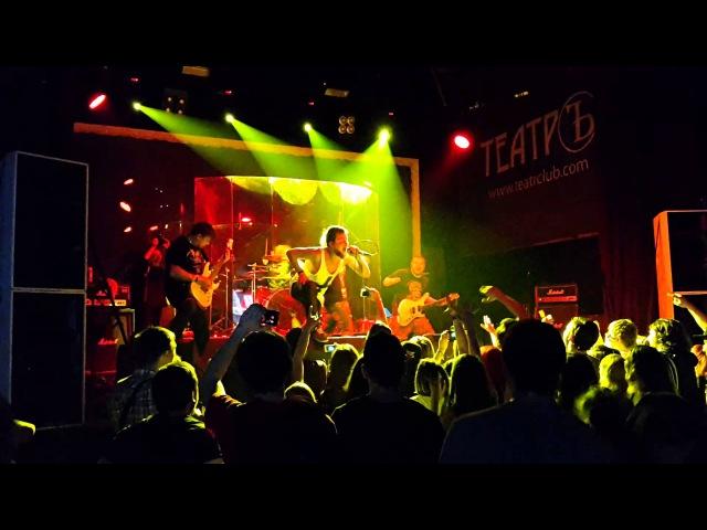 Evil Not Alone Клоун live in ТеатрЪ 28 04 2015
