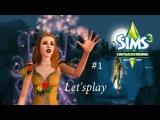 Симс 3 Сверхъестественное серия #1 - Танец фей