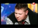 Украина мае талант 4! 31.03.2012 Евгений Литвинкович-Sweet people