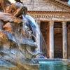 Гид по Риму и Ватикану - Анна Синица