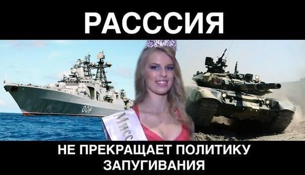 Глава милиции из Новоайдара похитил человека, после чего был уволен из МВД, - Антон Геращенко - Цензор.НЕТ 4270