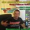 "СИФ - Спортивно-инвестиционный фонд ""Kapper""!"