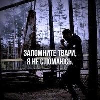 Дмитрий Счастливый