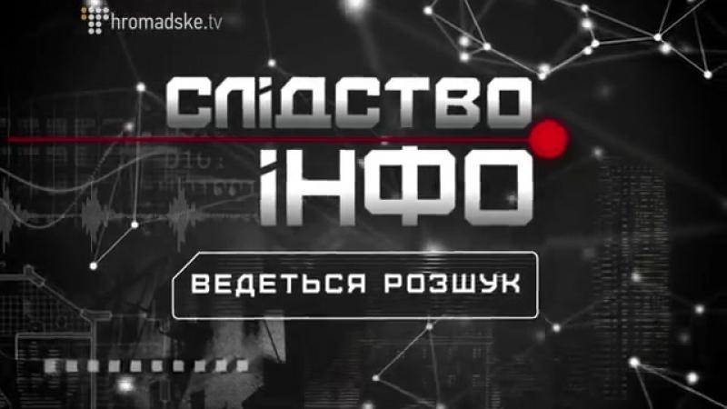 Оздоровчий заправочний комплекс ІІ Матеріал Тетяни Гайдабас і Олега Оганова для Слідства.Інфо