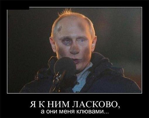 """Долгосрочная стратегия России - """"разделяй и властвуй"""". Если институты ЕС ослабнут, то Путин этим воспользуется, - глава МИД Чехии - Цензор.НЕТ 2975"""