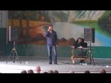 МАМА Павел Филатов гр ВНЕ-ЗОНЫ концерт на ИК-1 г Тюмень