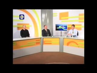 Кудо Украина.Интервью о Кудо в Кривом Роге для TV. mp4