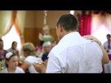 Танец с моим любимым папой ♥ 07.08.2015 ♥