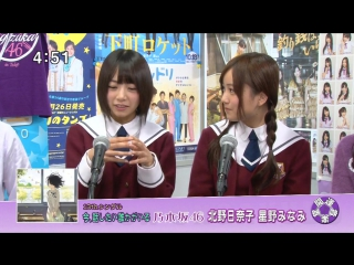 Nogizaka46 - Kaiun Ongakudo от 30 октября 2015г.