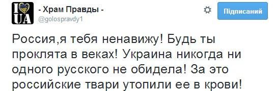 Спальные мешки, медицинские шины, носилки: Словакия прислала самолет с помощью для украинских воинов - Цензор.НЕТ 5013