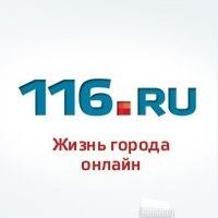 news116ru