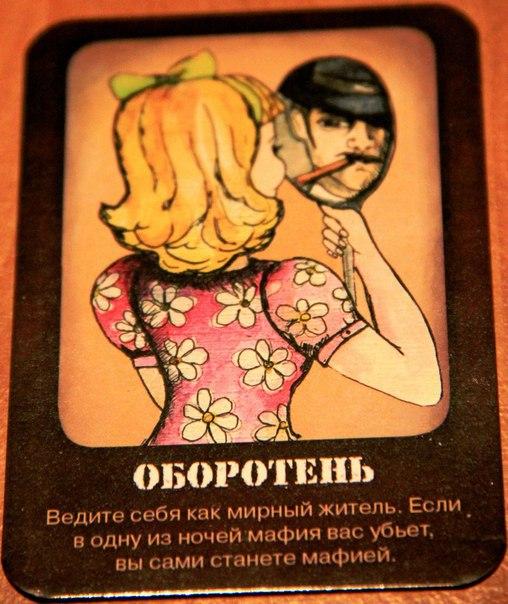 якудза, мафия правила вор проститутка, игры полные