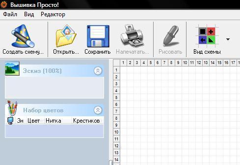 Программа перевода изображения