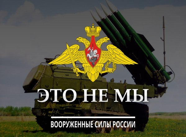 "Террористы усилили артиллерийский обстрел Широкино. Ранен один боец, - ""Азов"" - Цензор.НЕТ 8368"