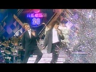 Песня года. Лучшее 85-91 (HD 720)