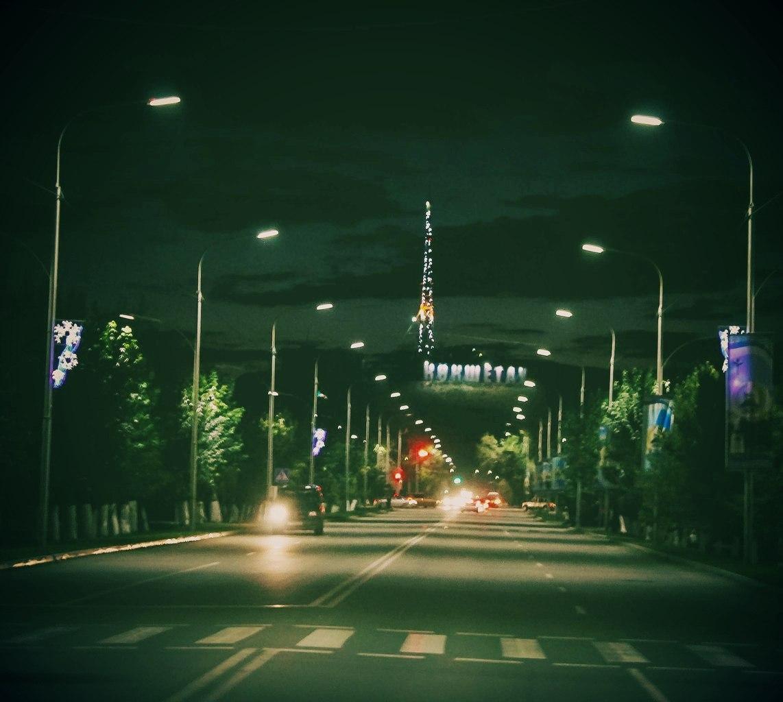 Прощай любимый город 10 фотография