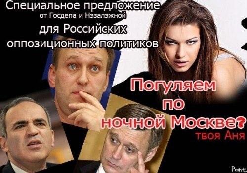 Убийство Немцова: Российская пропаганда пытается убедить всех, что правды не существует, - The Guardian - Цензор.НЕТ 6916