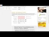 Регистрация и верификация кошелька Okpay