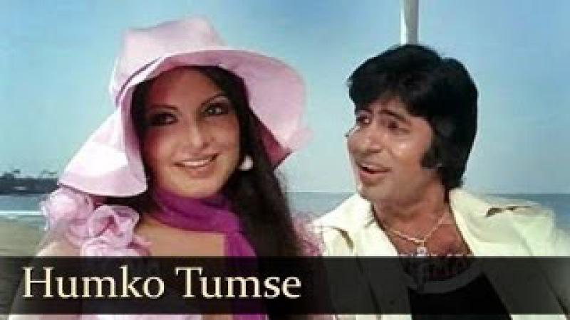 Humko Tumse Ho Gaya - Amitabh, Rishi, Vinod Khanna - Amar Akbar Anthony - Old Love Songs [HD]