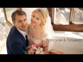 Love Story   Yaroslav and Tatiana