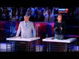 Воскресный вечер с Владимиром Соловьевым последний выпуск 18.10.2015