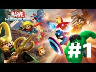 Лего Марвел Супергерои #1 Печенька из песка