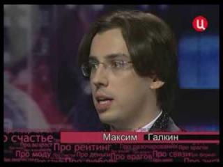 Максим Галкин. Временно Доступен. (28.12.2008)