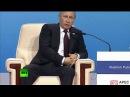 Putin Trade in rubles yuan will weaken dollar's influence APEC 2014 Full Speech, QA