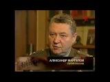 Русский характер. Личное дело генерала Маргелова