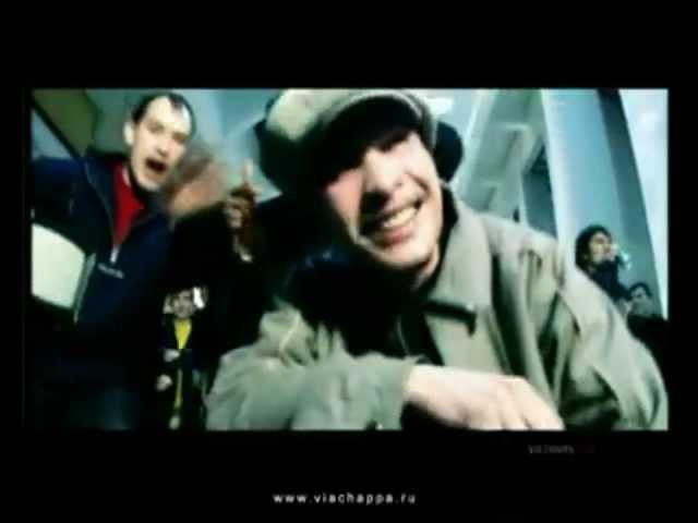 Михей VIA ЧАППА - По Волнам 1 HD