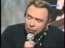 Гарик Сукачев - Прощай, мой друг