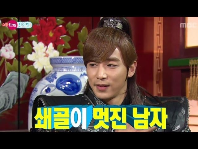 Section TV, Star ting, Jin E-han 08, 스타팅, 진이한 20140406